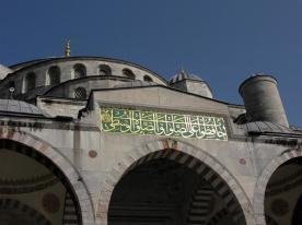 istanbul_2013_yeni_camin_005