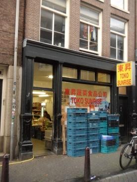 amsterdam_2013_best_017
