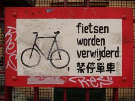 amsterdam_2013_best_022